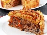Пирог с кайма
